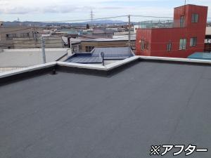 屋根防水修繕工事その1(施行後)