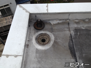 屋根防水修繕工事その3(施行前)