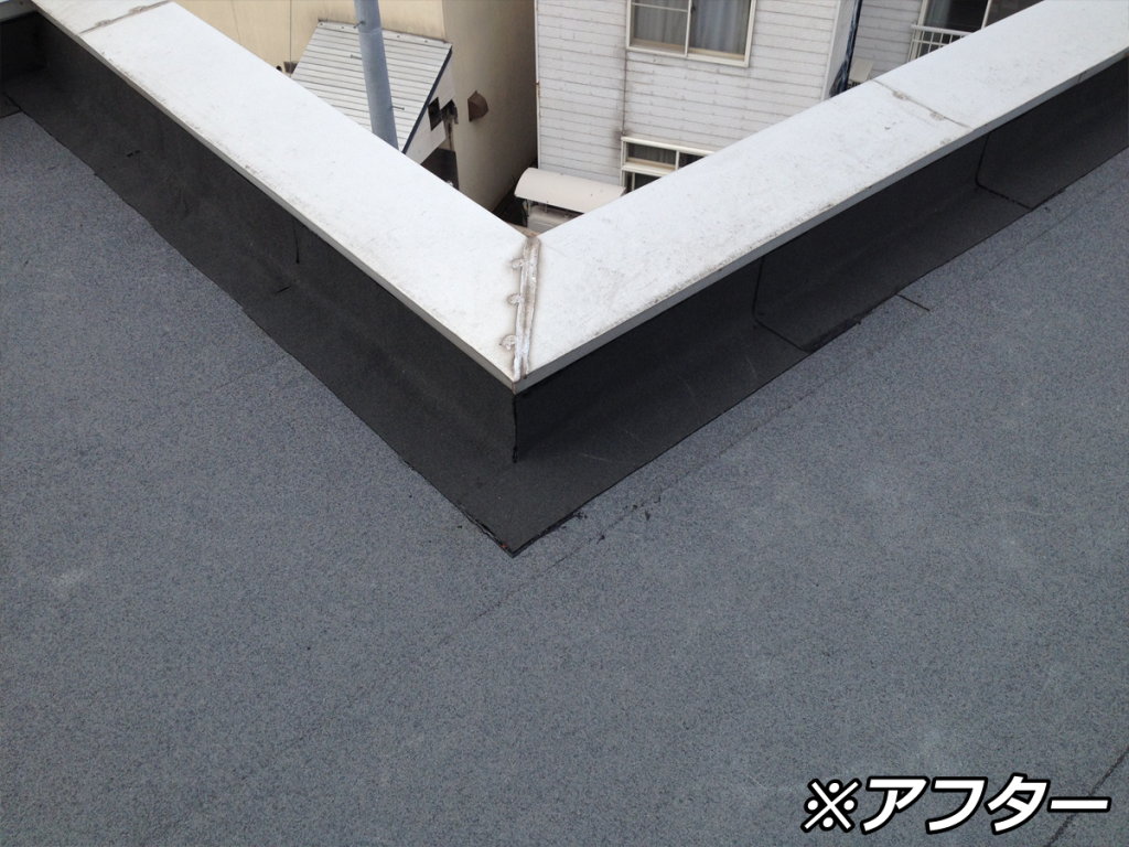 屋根防水修繕工事その2(施行後)