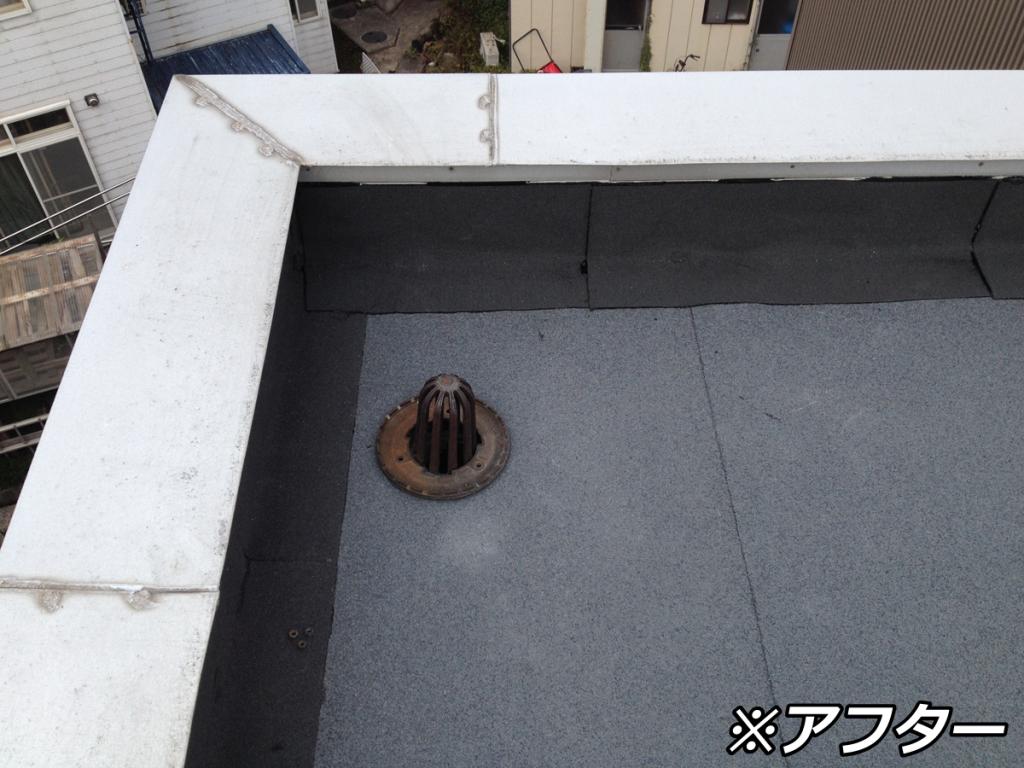 屋根防水修繕工事その3(施行後)